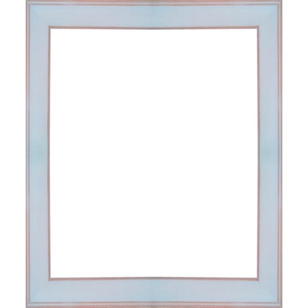 cadre photo bleu clair filet marron de 2 5 cm cadre tout format encadrement bois bleu clair. Black Bedroom Furniture Sets. Home Design Ideas